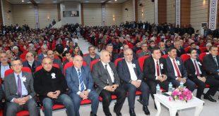 """Erzincan'da """"Peygamberimiz ve Aile"""" Konferansı"""